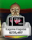 kagome_logo