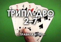 711874-full